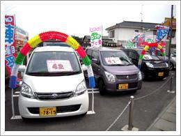 100円レンタカー境店の画像2