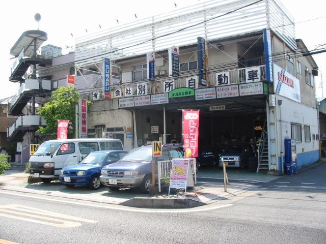 100円レンタカー中浦和店の画像1