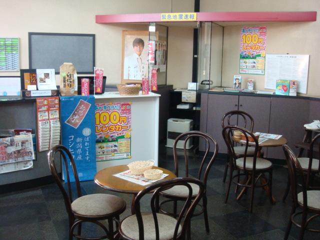 100円レンタカー八王子インター店の画像2