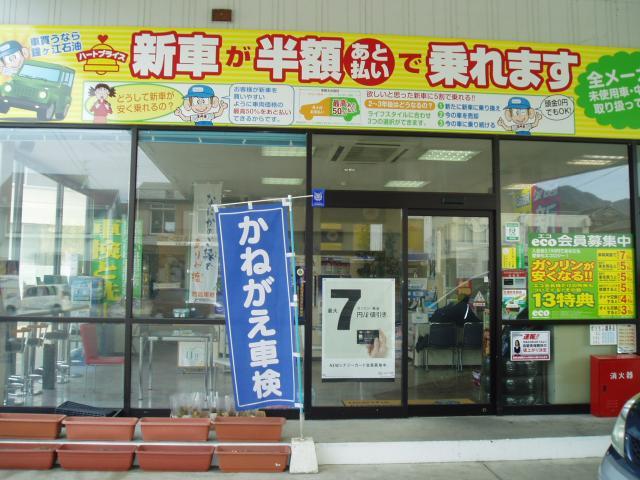 100円レンタカー嬉野店の画像2