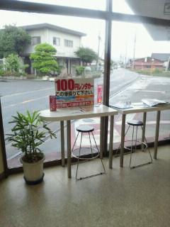 100円レンタカー甲斐店の画像3