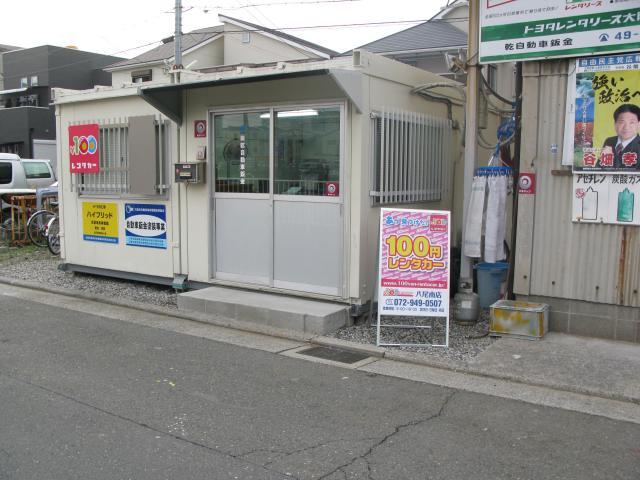 100円レンタカー八尾南店の画像1