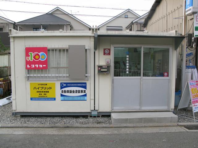 100円レンタカー八尾南店の画像2