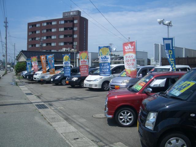 100円レンタカー山室店の画像3