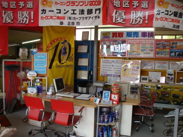 100円レンタカー大垣北店の画像3