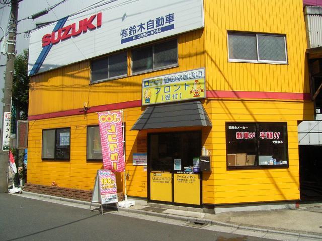 100円レンタカー小岩店の画像2