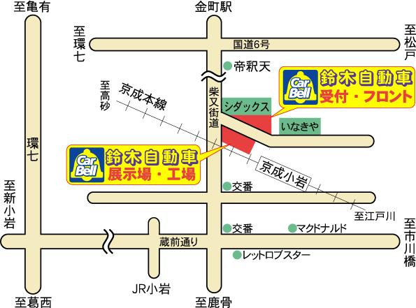 100円レンタカー小岩店の画像3