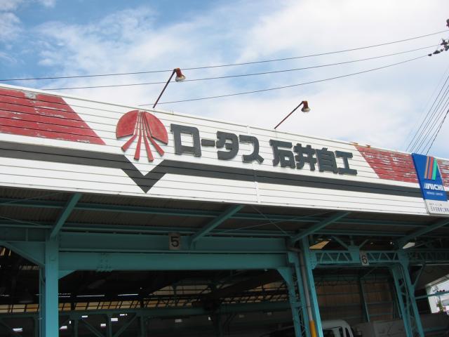 100円レンタカー岡山十日市店の画像1
