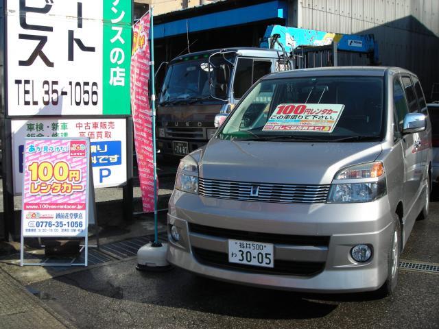 100円レンタカー越前花堂駅店の画像3