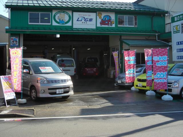 100円レンタカー越前花堂駅店の画像1