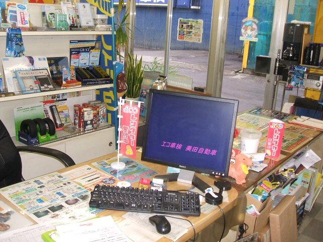 100円レンタカー小山中央店の画像2