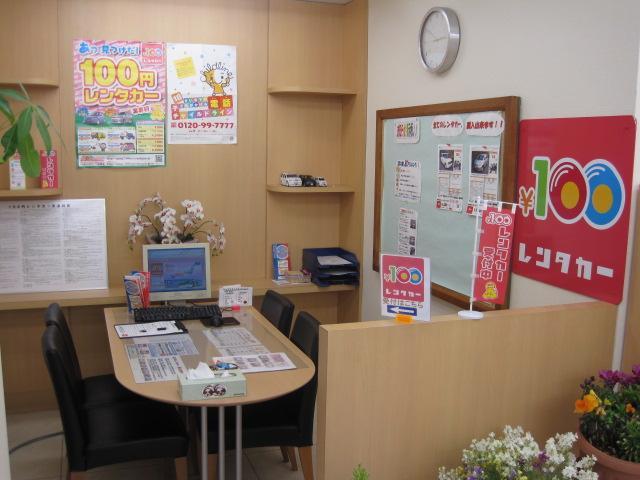 100円レンタカー練馬北町店の画像2