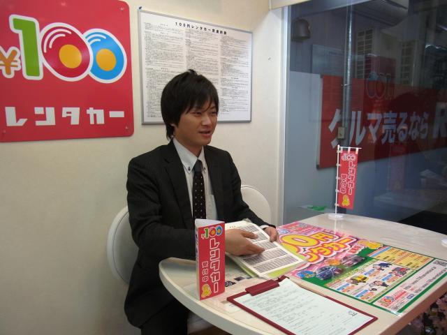 100円レンタカー堺泉北店の画像3