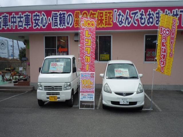100円レンタカー那須塩原店の画像2