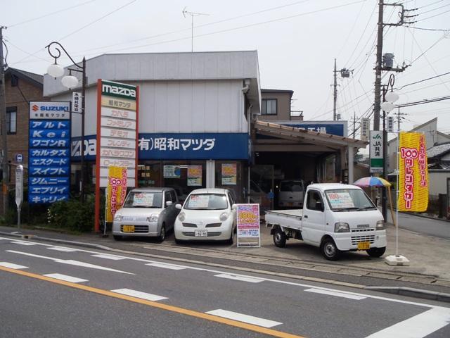 100円レンタカー浦和木崎店の画像1