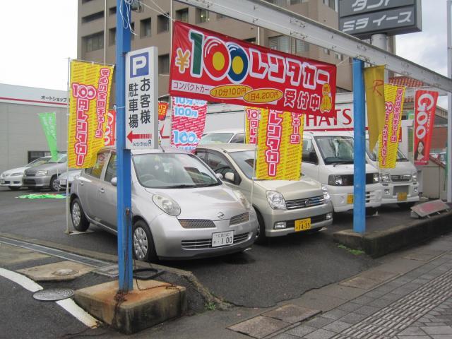 100円レンタカー東広島店の画像2