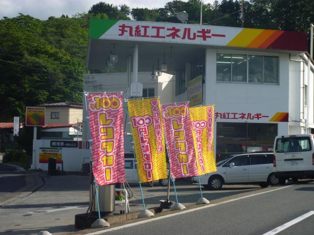 100円レンタカーイチノセキ平泉店の画像2