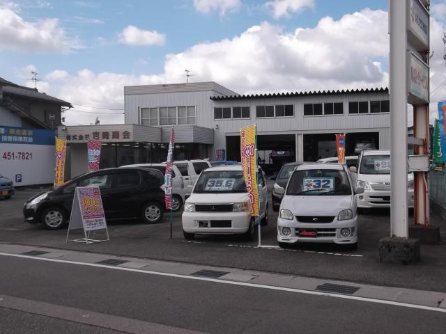 100円レンタカー富山東店の画像1