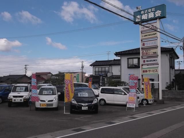 100円レンタカー富山東店の画像2