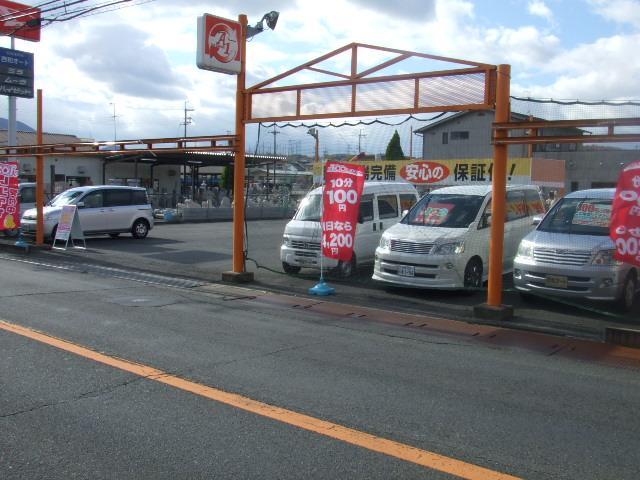 100円レンタカー奈良香芝店の画像2