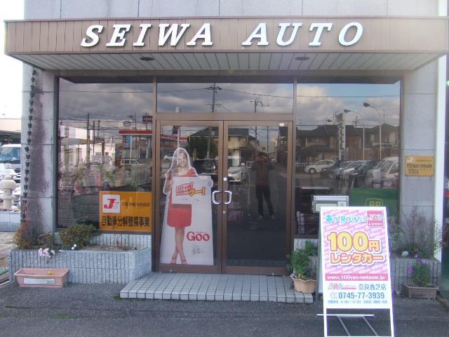 100円レンタカー奈良香芝店の画像3