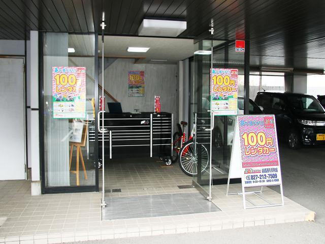 100円レンタカー前橋西片貝町店の画像3
