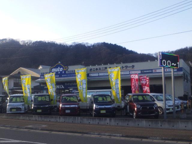100円レンタカー二戸店の画像2