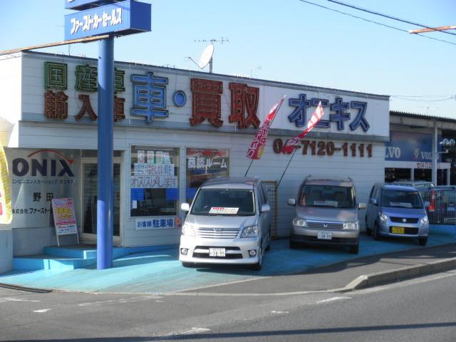 100円レンタカー野田梅郷駅前店の画像1