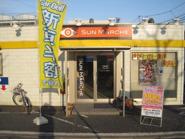 100円レンタカー練馬北町店の画像3