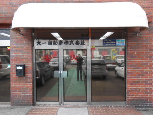 100円レンタカー名古屋岩塚店の画像2