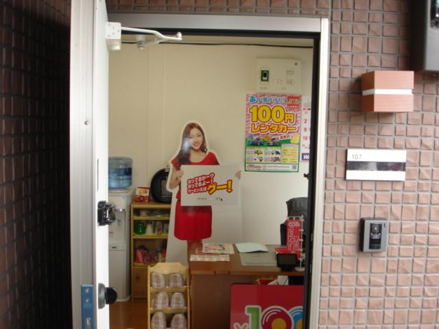 100円レンタカー川崎麻生店の画像2