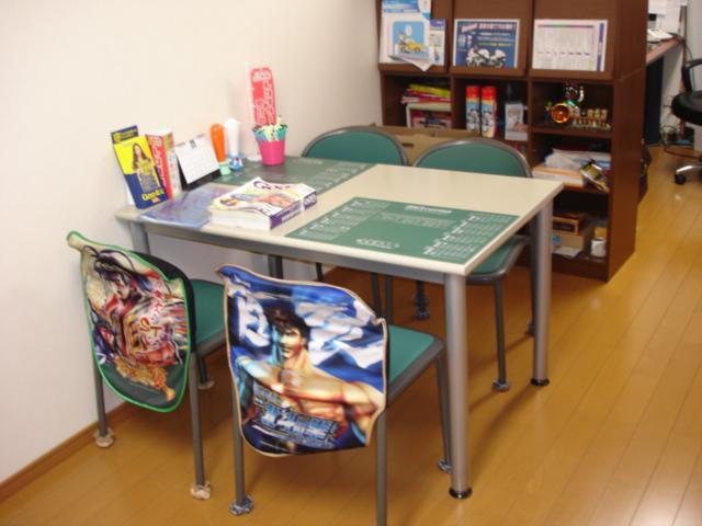 100円レンタカー川崎麻生店の画像3