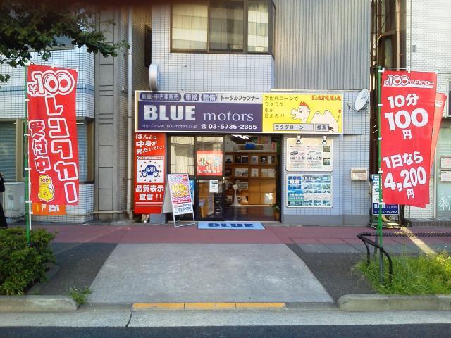 100円レンタカー羽田空港店の画像1