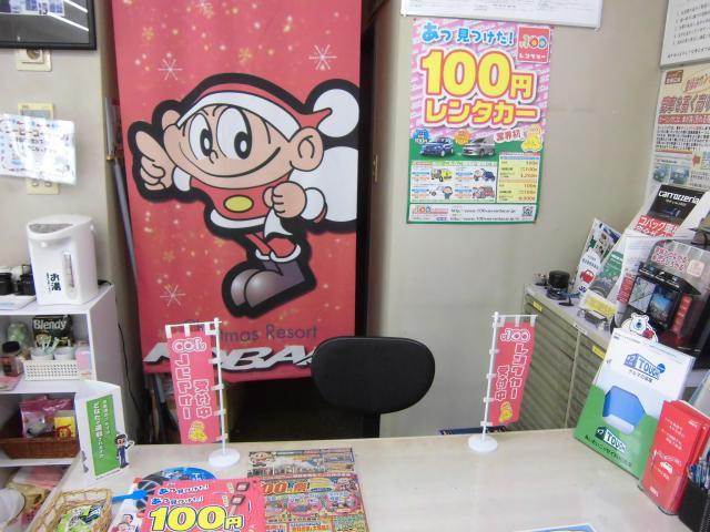 100円レンタカー富山掛尾店の画像3