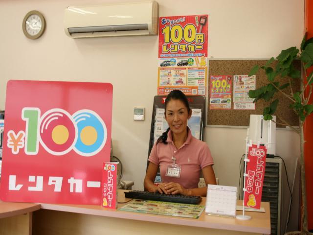 100円レンタカー清水村松店の画像3