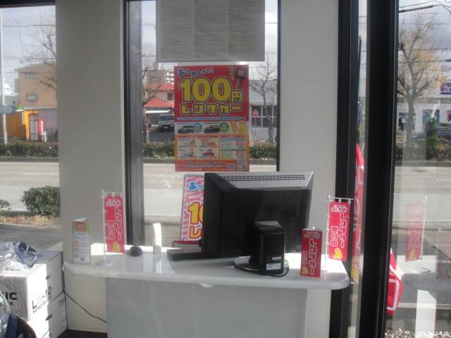 100円レンタカー名古屋中川店の画像2