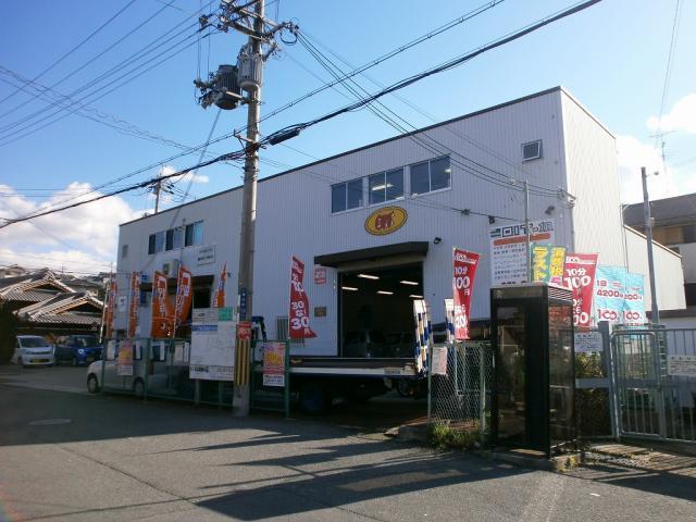 100円レンタカー寝屋川国松店の画像1