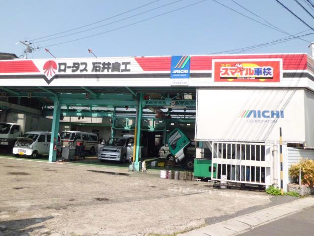 100円レンタカー岡山十日市店の画像2