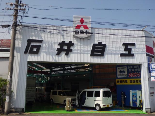 100円レンタカー岡山十日市店の画像3