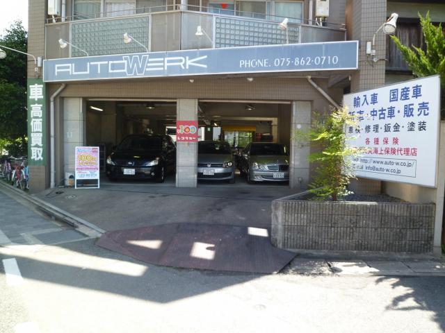 100円レンタカー太秦天神川駅前店の画像1