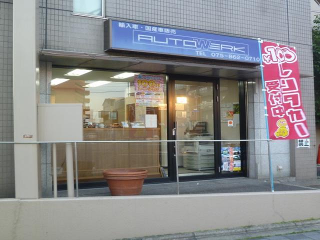 100円レンタカー太秦天神川駅前店の画像3