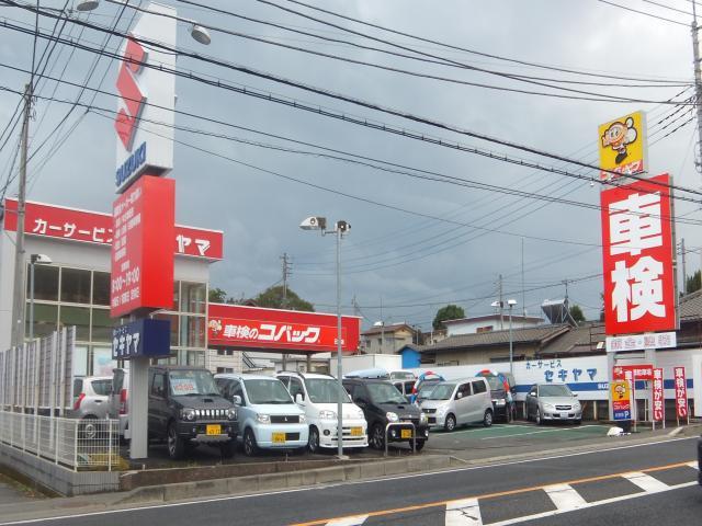 100円レンタカー日立店の画像1