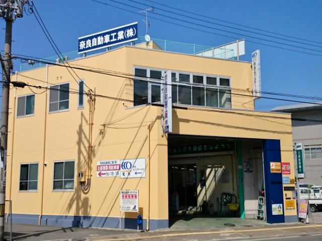 100円レンタカー奈良店の画像1