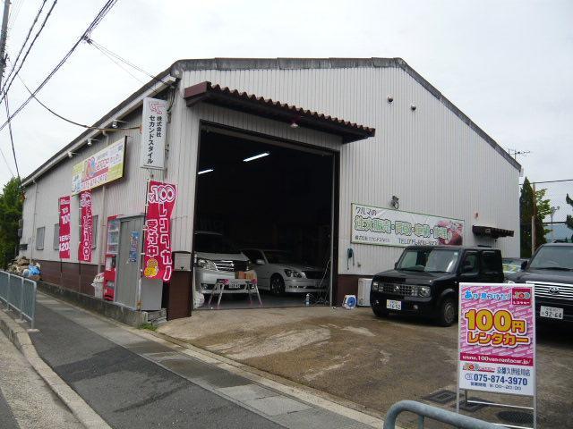 100円レンタカー京都久世桂川店の画像3