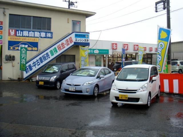 100円レンタカー萩店の画像1