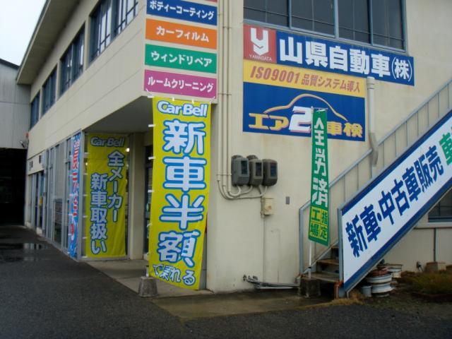100円レンタカー萩店の画像2