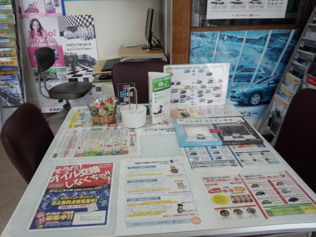 100円レンタカー萩店の画像3