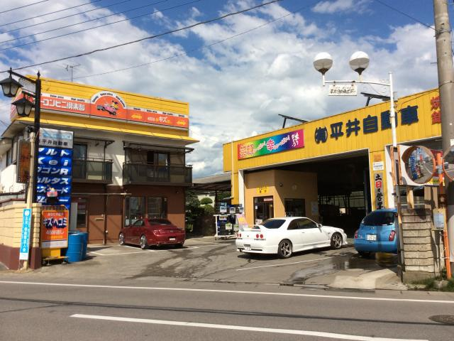 100円レンタカー境店の画像1