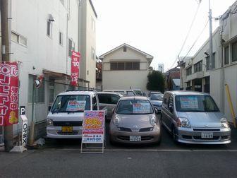 100円レンタカー鶴橋店の画像2
