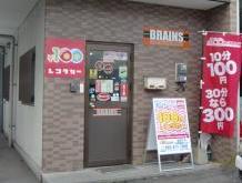 100円レンタカー福岡空港国際線南口店の画像3